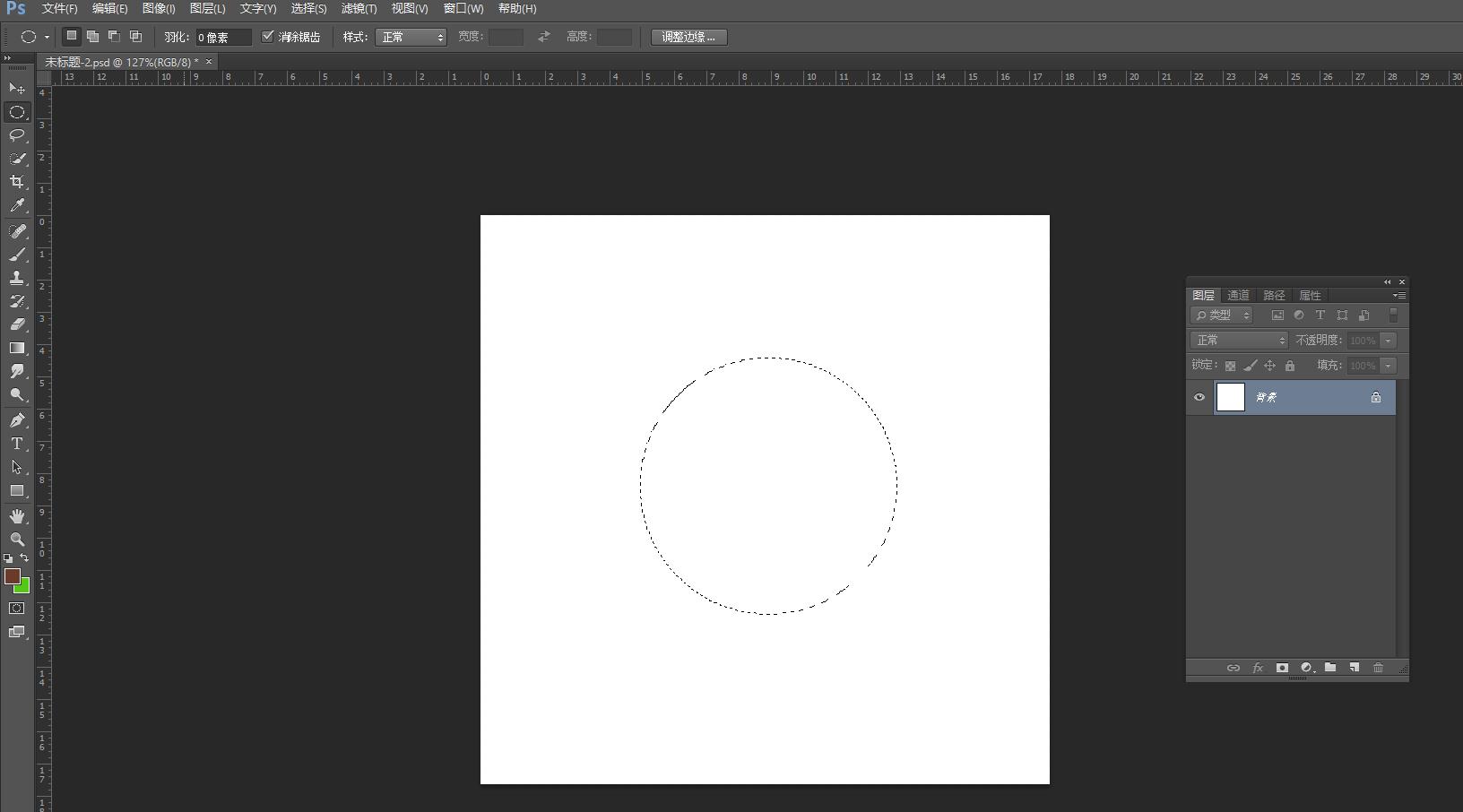 PS画椭圆选框工具_图例