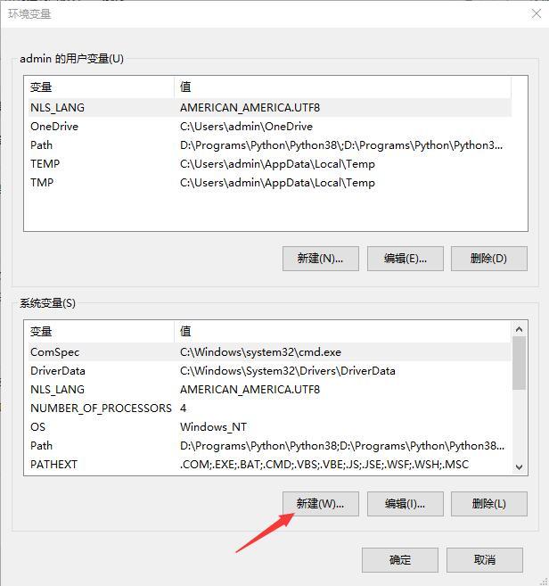 新建系统变量_图例