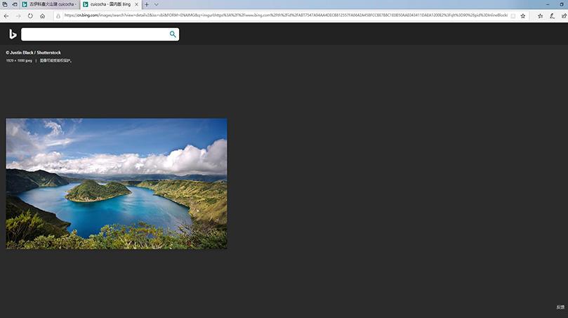 图片另存为_图例