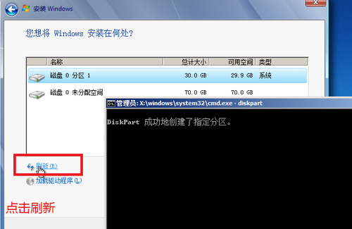 windows只能安装到GPT磁盘_图例3