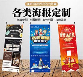 平面设计广告logo宣传册海报名片UI设计