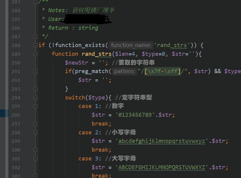 phpstorm中文注释乱码设置编码格式无效问题_图例2