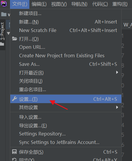 phpstorm中文注释乱码设置编码格式无效问题_图例3