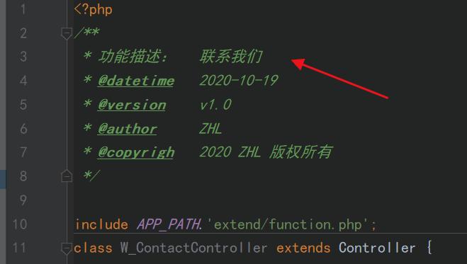 phpstorm中文注释乱码设置编码格式无效问题_图例6
